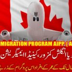 Canada's Express Entry Immigration framework hit records in Q1 2021