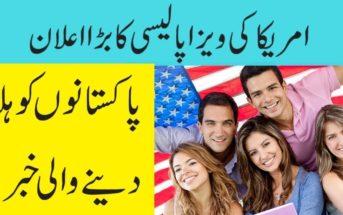 IR 5 Visa Requirement for Parents